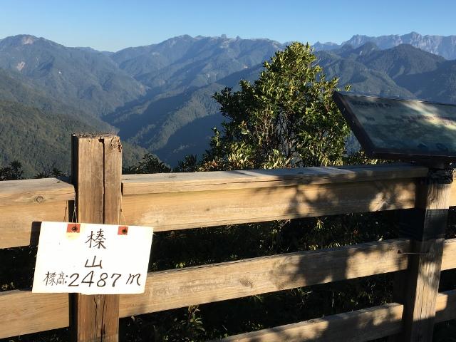IMG_2041 (640x480).jpg - 1051218(D2-2)(日)觀霧國家森林遊樂區-雲霧、榛山步道