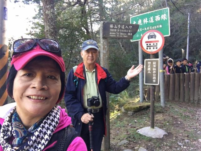IMG_1891 (640x480).jpg - 1051218(D2-2)(日)觀霧國家森林遊樂區-雲霧、榛山步道