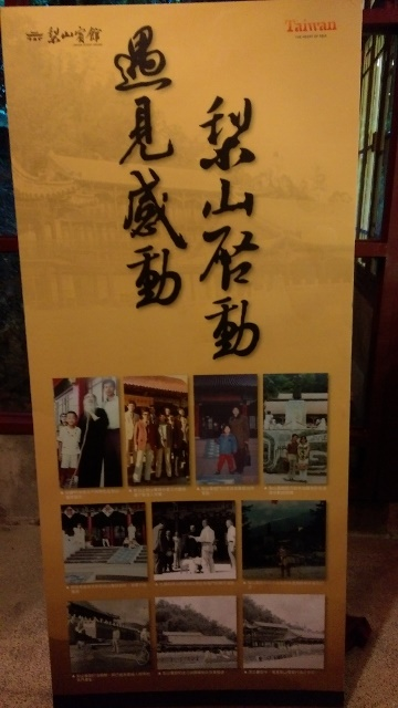 10410411(D2-1)武陵農場、梨山賓館宿:IMAG1247 (360x640).jpg