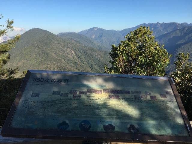 IMG_2040 (640x480).jpg - 1051218(D2-2)(日)觀霧國家森林遊樂區-雲霧、榛山步道