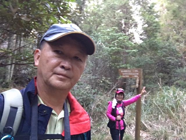 IMG_2047 (640x480).jpg - 1051218(D2-2)(日)觀霧國家森林遊樂區-雲霧、榛山步道
