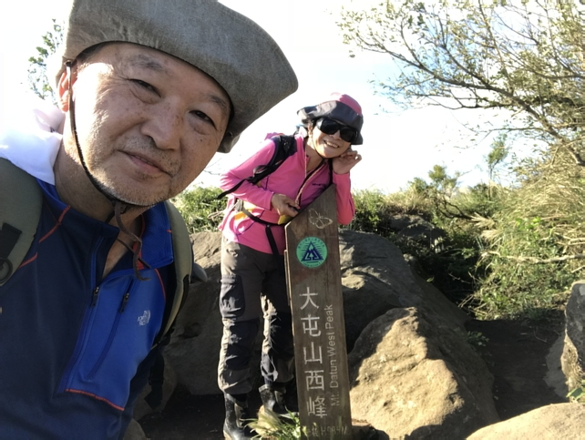 IMG_8805.JPG - 1061009(一)大屯山南、西峰登山記