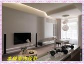 2014年度設計作品:客廳設計314.jpg