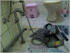 防水抓漏  房屋修繕:水管測漏