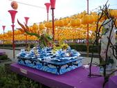 2009台灣燈會(宜蘭):kkkkkkk 064.jpg