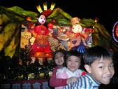 2009台灣燈會(宜蘭):kkkkkkk 202.jpg