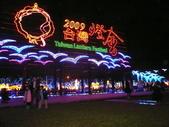2009台灣燈會(宜蘭):kkkkkkk 141.jpg
