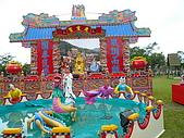 2009台灣燈會(宜蘭):kkkkkkk 045.jpg