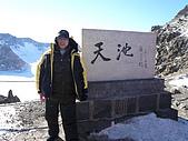 長白山,天池2008.1.10:照片 197.jpg