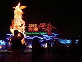 2009台灣燈會(宜蘭):kkkkkkk 151.jpg
