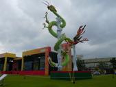 2009台灣燈會(宜蘭):kkkkkkk 069.jpg