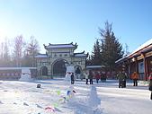 長白山,天池2008.1.10:照片 187.jpg