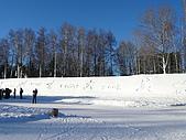 長白山,天池2008.1.10:照片 183.jpg