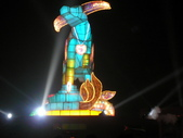 2009台灣燈會(宜蘭):k1 010.jpg