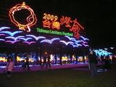 2009台灣燈會(宜蘭):kkkkkkk 142.jpg