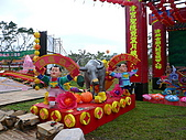 2009台灣燈會(宜蘭):kkkkkkk 043.jpg