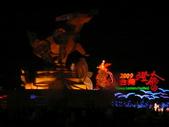 2009台灣燈會(宜蘭):kkkkkkk 215.jpg