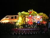 2009台灣燈會(宜蘭):kkkkkkk 201.jpg