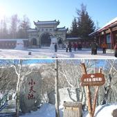 長白山,天池2008.1.10:相簿封面