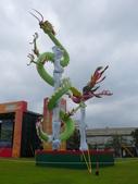 2009台灣燈會(宜蘭):kkkkkkk 068.jpg