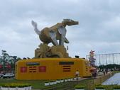 2009台灣燈會(宜蘭):kkkkkkk 066.jpg
