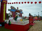 2009台灣燈會(宜蘭):kkkkkkk 044.jpg