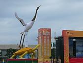 2009台灣燈會(宜蘭):kkkkkkk 078.jpg