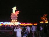 2009台灣燈會(宜蘭):kkkkkkk 206.jpg
