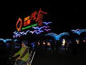 2009台灣燈會(宜蘭):kkkkkkk 145.jpg