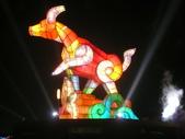 2009台灣燈會(宜蘭):k1 015.jpg