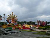 2009台灣燈會(宜蘭):kkkkkkk 049.jpg