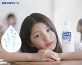 川島海荷:1249679378.jpg