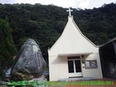1:01-78-155-03 馬舒霍爾教會.JPG