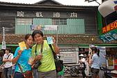 368新竹縣、橫山:20080518內灣求婚_009.JPG