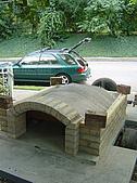 麵包窯:20080926_pizza_250x335.jpg