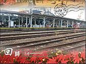 Xuite活動投稿相簿:鐵路