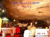 陳環相簿:2012天外天聖祖殿.jpg