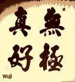 陳環相簿:照片20121006 001.jpg
