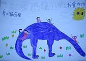 親子共讀(如果恐龍回來了):DSCN0716.JPG