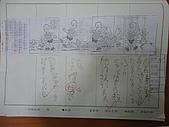 小亨利說故事:DSC03094.JPG