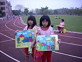 2009.3.24校園寫生:DSCN1222.JPG
