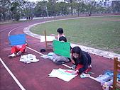 2009.3.24校園寫生:DSCN1233.JPG