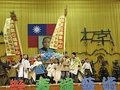 98年歲末祝福表演:PC250991.JPG