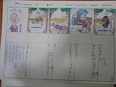 小亨利說故事:DSC03101.JPG