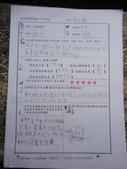 4-3:DSC07521.JPG