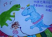 親子共讀(如果恐龍回來了):DSCN0708.JPG