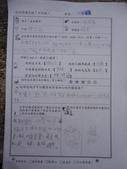 4-3:DSC07522.JPG