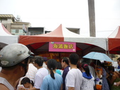 世界豬腳文化節:豬腳文化節及世界豬腳廚藝大賽 006.jpg