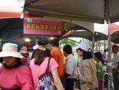 世界豬腳文化節:豬腳文化節及世界豬腳廚藝大賽 009.jpg