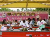 世界豬腳文化節:豬腳文化節及世界豬腳廚藝大賽 010.jpg